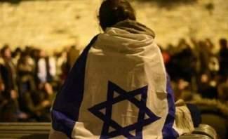 تظاهرات أمام منزل نتانياهو احتجاجا على تردي الأوضاع الأمنية