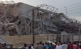 وسائل إعلام: انهيار مبنى يضم مدرسة في لاغوس بنيجيريا