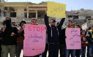 أ.ف.ب: تظاهرة في مدينة درعا احتجاجا على تمثال للرئيس السابق حافظ الأسد