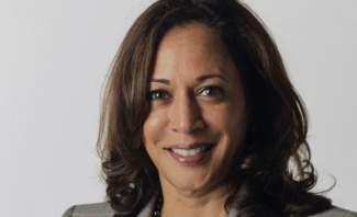 عضو مجلس الشيوخ كمالا هاريس أعلنت ترشحها للرئاسة الأميركية