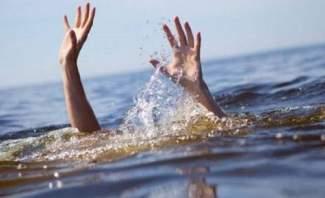 النشرة: غرق شاب داخل بركة في ميس الجبل