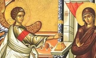 عيد البشارة عيد التجسّد الإلهيّ
