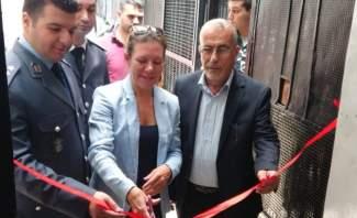 إفتتاح العيادة الطبية في سجن بعلبك الممول من السفارة الأسترالية