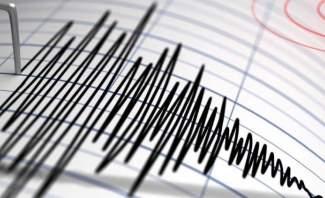 زلزال شدته 6,7 درجات ضرب تشيلي واستبعاد حدوث تسونامي