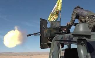 """سكاي نيوز: """"قسد"""" تكثف هجومها على آخر جيوب داعش في الباغوز"""