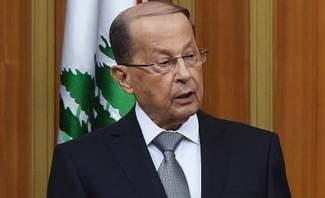 """الرئيس عون: تقدّمت للأمم المتحدة بترشيح لبنان كمقر رسمي لأكاديمية """"الإنسان للتلاقي والحوار"""""""