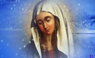 لماذا يجب الوثوق بالعذراء مريم؟