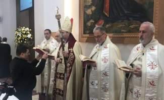 المطران معوض ترأس قداس رتبة الغسل في كاتدرائية مار مارون في كسارة