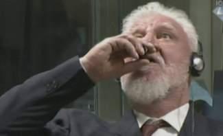 وفاة قائد قوات كروات البوسنة السابق بعد تجرعه السم في المحكمة