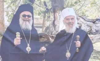 النشرة: بدء التحضيرات لإستقبال بطريرك الكنيسة الأرثوذكسية في صربيا في دمشق