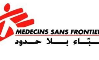 طب الأطفال التخصّصي لمنظمة أطباء بلا حدود في زحلة: الرعاية الطبيّة بمتناول من يحتاج إليها