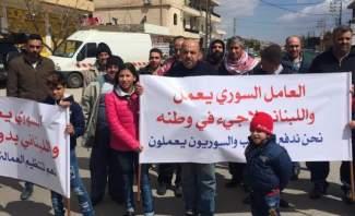 النشرة: قطع طريق بيت شاما بدنايل احتجاجا على العمالة السورية