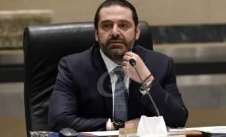 الحريري:نأمل وضع الموازنة على طاولة الحكومة وواثق ان عون وبري حريصان على التقشف
