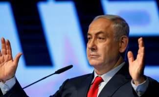 نتانياهو يقطع خطابه ويختبئ في ملجأ اثر سقوط صاروخ على مستوطنة اشدود
