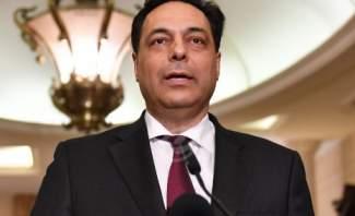"""تساؤلات طرحها """"تلفزيون النشرة"""" حول شخصية الرئيس المكلف حسان دياب"""