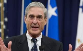 مولر:تقرير التحقيق في التدخل الروسي بالإنتخابات الرئاسية لم يبرئ ترامب