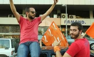 مسيرات سيارة في بعبدا دعما لمواقف رئيس الجمهورية