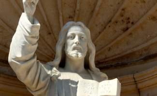 المسيح وحرية الاختيار