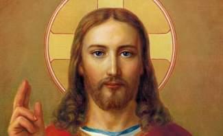 سلام المسيح