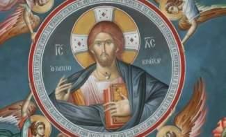 «الْمَجْدُ للهِ فِي الأَعَالِي، وَعَلَى الأَرْضِ السَّلاَمُ، وَفي النَّاسِ الْمَسَرَّةُ»(لوقا ١٤:٢)