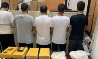 مكتب مكافحة المخدرات المركزي أوقف عصابة دولية لتهريب حبوب الكبتاغون