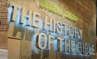 """حصريًّا لـ""""النشرة"""": وثائقي تلفزيوني عن الكتاب المقدّس للاعلامي الايطالي ألساندرو إيوفينو ترجمة الإعلامي جورج راشد"""