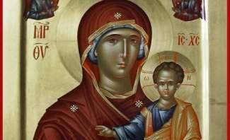 اسم والدة ُالإله (4)