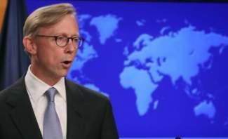 هوك: علينا مواجهة جهود إيران الرامية لاستخدام أذرعها لضرب السعودية