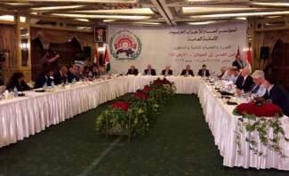 الأمانة العامة لمؤتمر الأحزاب العربية دانت المشاركة العربية بورشة البح