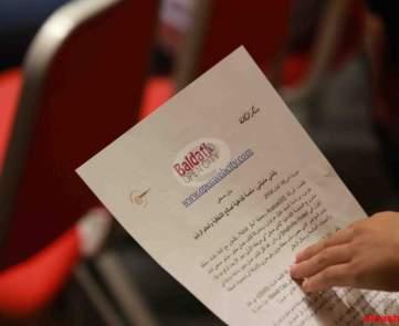"""مؤتمر للاعلان عن ختام مشروع """"بلدتي- مدينتي"""" بدعوة من جمعية """"سكر الدكانة"""""""