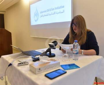 اطلاق حملة تعزيز التوافق حول سياسات هامة في قطاع النفط والغاز في لبنان