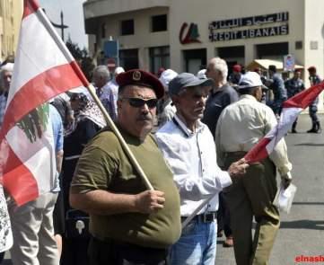 اعتصام بعنوان استرجاع الحقوق في ساحة رياض الصلح