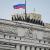 الخارجية الروسية: سنرد على طرد البعثة الدبلوماسية الروسية لدى الناتو