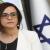 """الاحزاب الاسرائيلية تتفق على استبعاد هبة يزبك نتيجة دعمها """"حزب الله"""""""