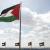 الخارجية الفلسطينية: اجتماعات مع الجهات المعنية في تركيا للوصول إلى 7 مفقودين فلسطينيين
