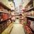 الأمن الغذائي في خطر... ما هي استراتيجيتكم لعدم حصوله؟!