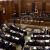 تعديلات قانون الانتخاب: استعراض اعلامي أم سعي لتطيير الاستحقاق؟!