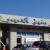 """مستشفى بيروت الحكومي: 32 إصابة بـ""""كورونا"""" و13 حالة حرجة"""