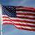 السفارة الأميركية في سوريا رحّبت باجتماع هيئة الصياغة للجنة الدستورية السورية