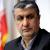 رئيس منظمة الطاقة الذرية الإيرانية: ندشن مفاعلًا جديدًا للماء الثقيل وإيرانستدافع عن حقوقها بحزم