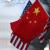 خارجية الصين طالبت أميركا بتوضيح ظروف اصطدام غواصتها النووية بجسم مجهول في المحيط الهادئ