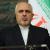 ظريف: إيران أظهرت للعالم التزامها بالحوار والدبلوماسية والمشاركة الفاعلة بالمحافل الدولية