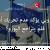 البنك المركزي الأوروبي يؤكد عدم تحريك أسعار الفوائد فلمَ يتراجع اليورو؟