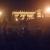 تجمع عدد من المحتجين في ساحة رياض الصلح رفضًا للتعيينات