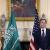 بلينكن التقى نظيره السعودي: ملتزمون بالدفاع عن السعودية والشراكة بيننا مهمة لمواجهة التحديات