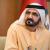 حاكم دبي أعلن إعادة تشكيل حكومة الإمارات: أمامها عام واحد لتحقيق الأولويات الجديدة