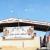 شركة نقل أردنية أعلنت تسيير رحلاتها من عمّان إلى دمشق