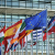 الإتحاد الأوروبي: خطوات تركيا شرق المتوسط تزيد من التوتر وعدم الثقة بالمنطقة