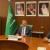 السعودية تدعو لدعم جهود الحل السياسي في اليمن