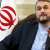 وزير الخارجية الإيراني: نرحب بأي مفاوضات تحقق مصالح الشعب الإيراني
